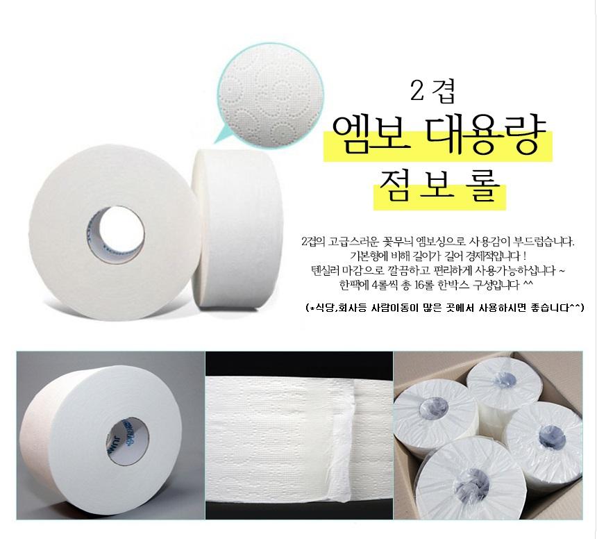 최종엠보300(1).jpg
