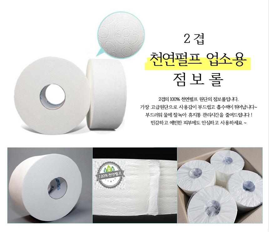 최종천연펄프업소용.jpg