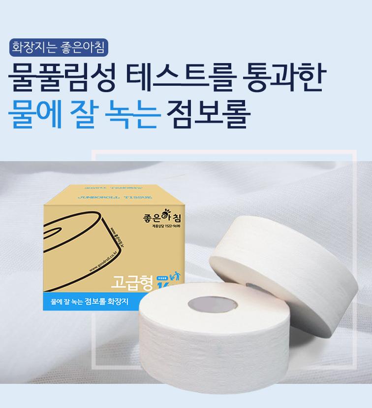 상단_물풀림테스트.jpg
